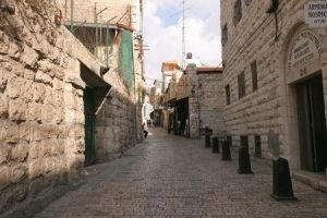 Elite VIP, jerusalem street, security guard service