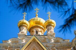 Elite VIP, church, transportation in israel